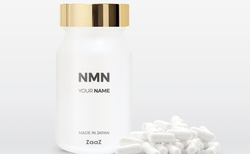 NMN(日本国内製造)のOEM